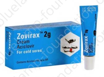Acyclovir cream 5%